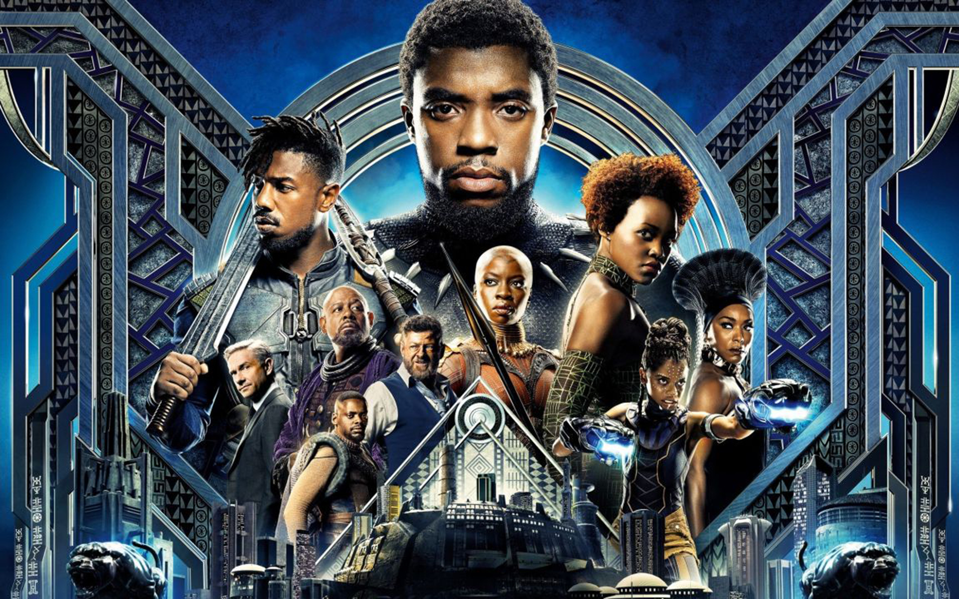 'Black Panther': Is It Worth the High?
