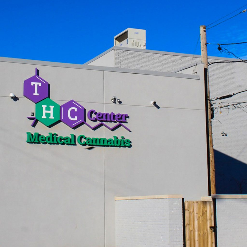 7/10 dab sale on products & accessories in Illinois & Michigan: The Herbal Care Center - Chicago