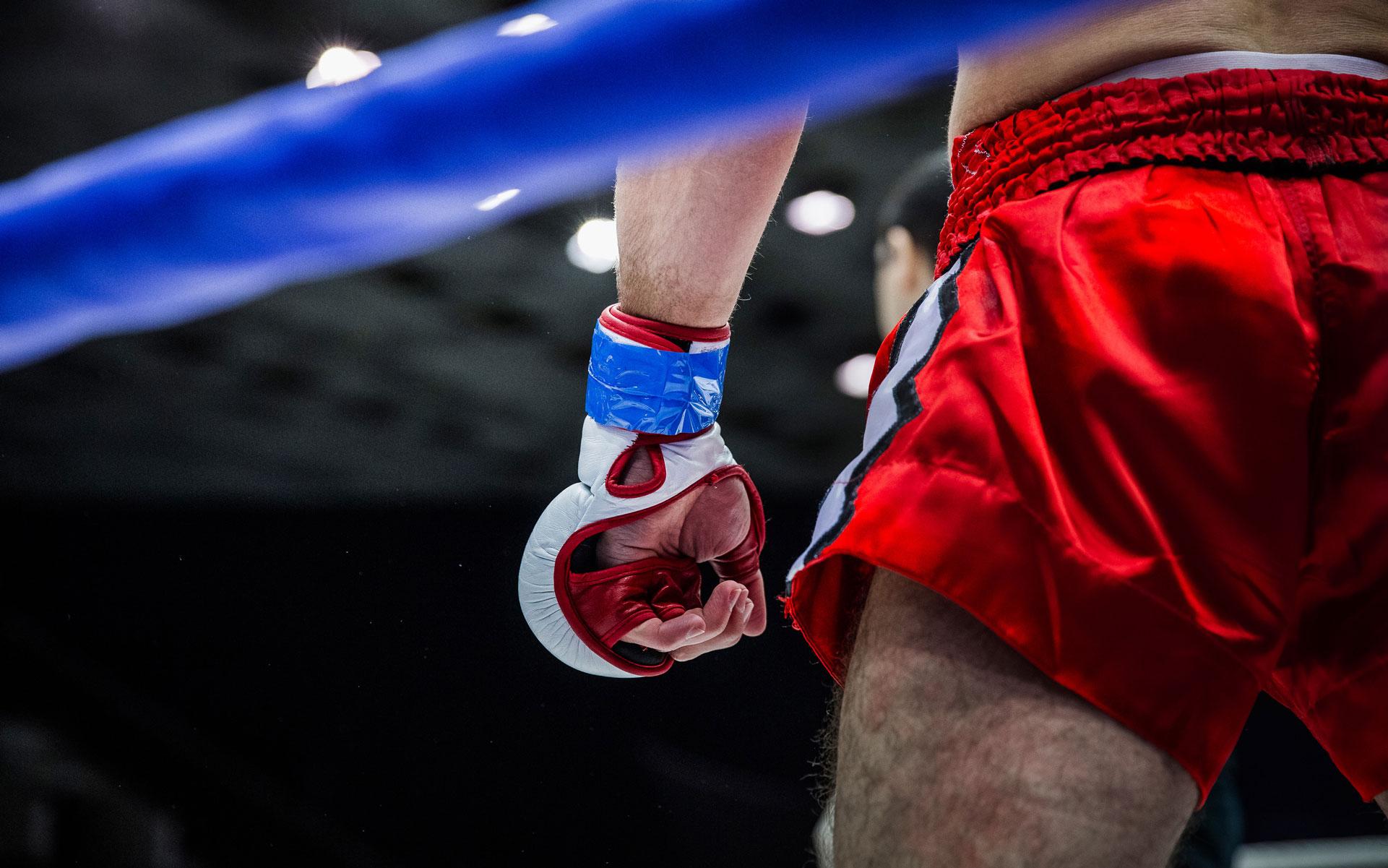 boxing MMA sports